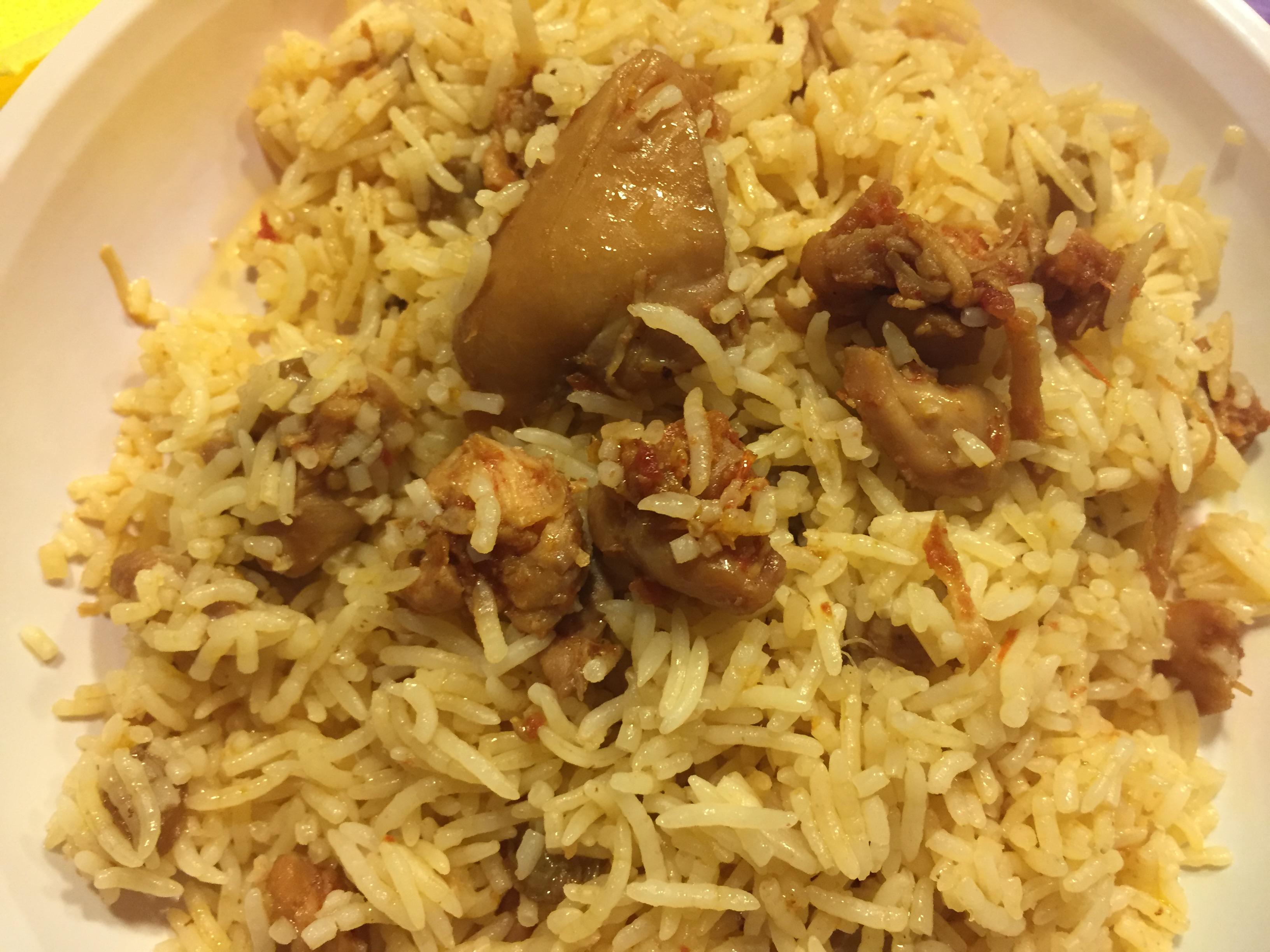 riso afgano